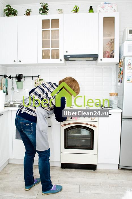 Генеральная уборка 24