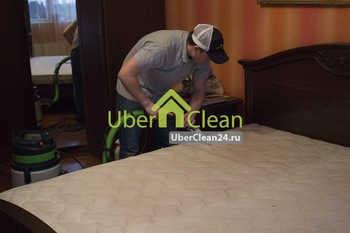 агентство по уборке дома